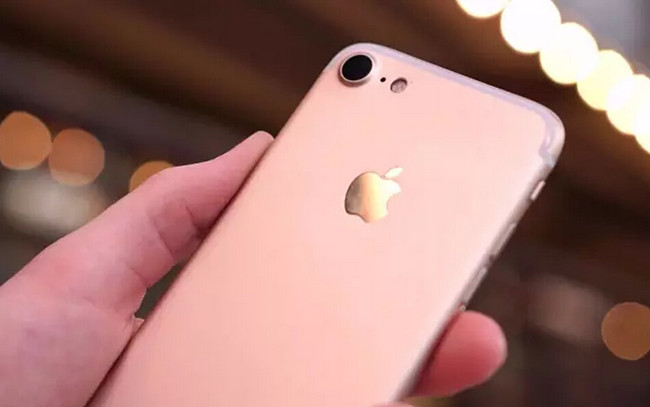 iPhone 7 Released on September 8, iPhone 7 features