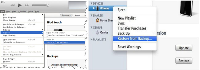 restore iPhone call logs from iTunes