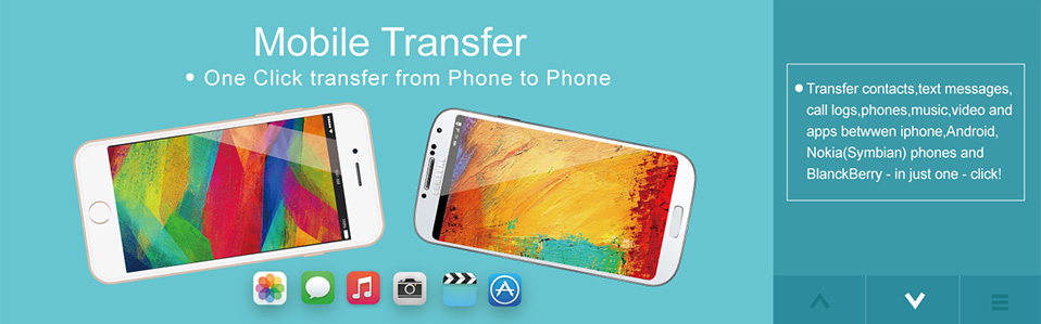 Phone to Phone Transfer