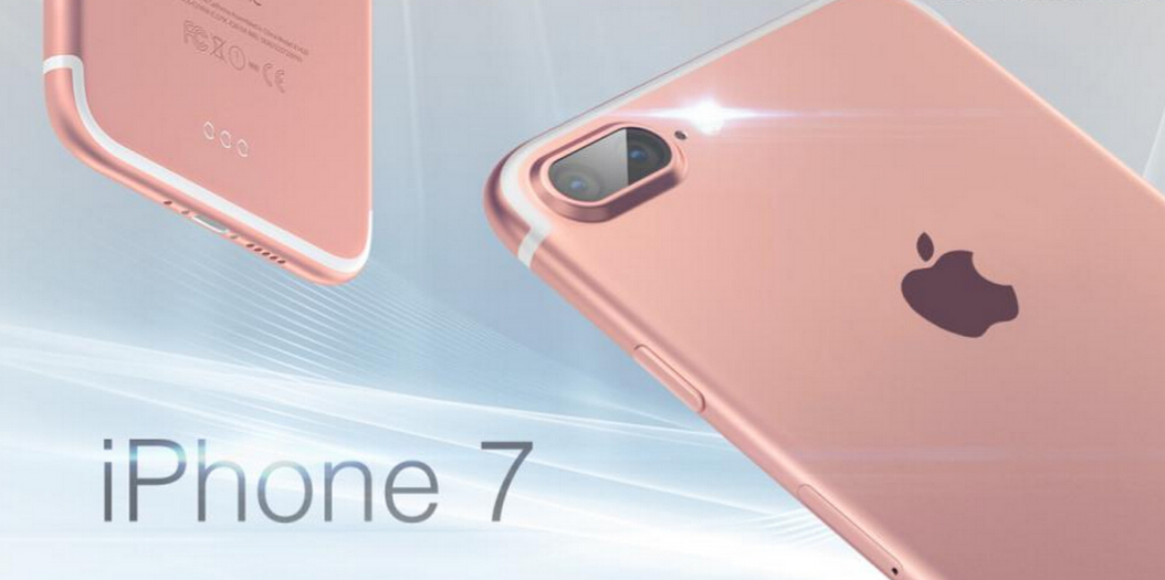 iphone 7 7 plus rose gold color real phone appeared. Black Bedroom Furniture Sets. Home Design Ideas